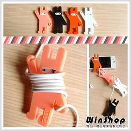 【winshop】B1375 忍者兔集線器/捲線器繞線器收線器耳機線收納USBMP3PDA耳機線