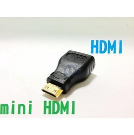 [鍍金] HDMI母-轉-mini HDMI公 平板電腦接電視  轉接頭/轉換頭