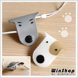 【winshop】B1377 韓國dog鈕扣狗狗扣式集線器/捲線器繞線器收線器耳機線收納USBMP3PDA耳機線