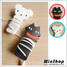 【winshop】B1382 黑貓白熊集線器/捲線器繞線器收線器耳機線收納USBMP3PDA耳機線