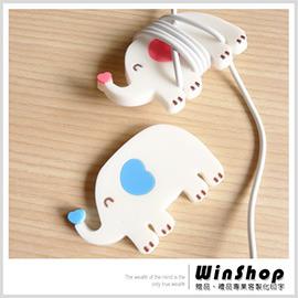 【winshop】A1383 愛心大象集線器/捲線器繞線器收線器耳機線收納USBMP3PDA耳機線