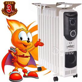 『HELLER』☆嘉儀 十片葉片式電暖爐 KE-210TF **免運費**