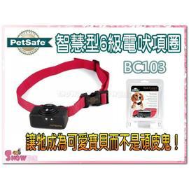 訂購~~1399~~SNOW~美國Petsafe智慧型6級電吠項圈BC103 改善亂吠叫^