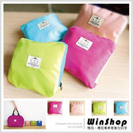 【winshop】B1390 折疊手提包/韓系可收納包環保購物袋肩背包旅行袋摺疊收納袋包中包