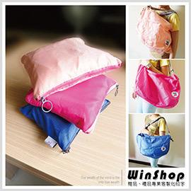 【winshop】A1391 三揹法折疊可收納包/韓系3way包購物袋肩背包斜背包後背包旅行袋