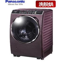 PANASONIC 國際牌16公斤洗脫烘滾筒式溫水洗衣機 NA-V178BDH  **免運費+基本安裝+舊機回收**