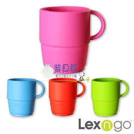 【紫貝殼】『DBA19』Lexington 無毒矽膠折疊式咖啡杯【100%矽膠食品級材料/不含雙酚A/耐高溫可達220℃ 】