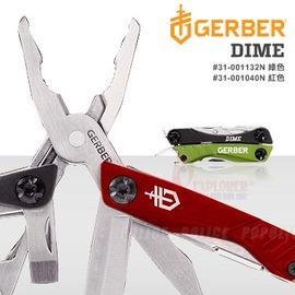 31-001040N 美國GERBER DIME 鑰匙圈工具鉗一角小型工具鉗-紅 31-001132N(綠色)