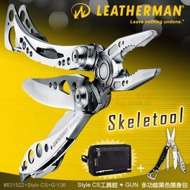 831522 美國 LEATHERMAN SKELETOOL工具鉗(未含收納套)+StyleCS+G-136
