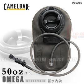 90302 美國 CAMELBAK 蓄水內袋1.5公升 登山 露營 水袋