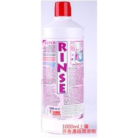 97310-080義大利製FIAMMA行動馬桶上層芳香芳香劑  1000ml 藥水 潤滑劑 抗菌劑