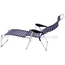 BS003B比利時Decuyper夏慕尼鋁合金透氣網布休閒椅五段式斜躺椅+專用腳踏墊