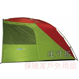 GK-101速可搭銀膠多功能車邊帳 加大版兩用炊事帳(綠配紅)遮陽避光防水布