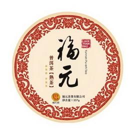 福元古樹普洱熟餅