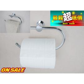 捲筒式衛生紙架 滾筒式 毛巾架 浴巾環 浴室 衛浴 衛浴 classic 1260 銅