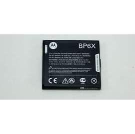 Motorola BP6X 原廠電池1420mAh SNN5843A XT681/XT701/XT702/XT720/A853/A953/XT316/XT319/XT615/MB501
