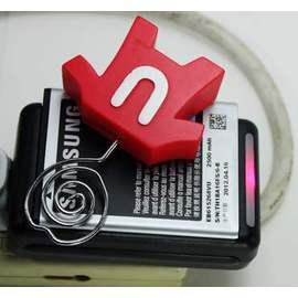 攜帶型座充+Samsung Galaxy Note N7000 I9220 原廠電池 2500mAh eb615268vu