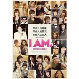 BD藍光:I AM. ~ SM家族青春傳記電影  4Disc  Blu~ray  I AM
