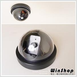 【winshop】B1404 偽真監視器(大)/假監視器吸頂式半球型偽裝型監視器仿真攝影機鏡頭閃爍紅色LED燈
