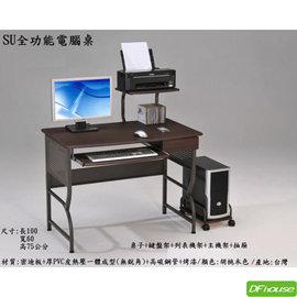 ~DFhouse~宙斯多 電腦桌^(寬100公分^)~辦公椅 電腦椅 書桌 茶几 電腦桌
