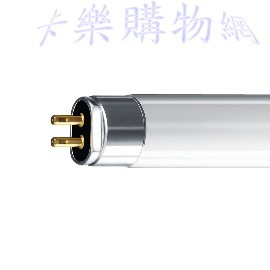 OSRAM歐司朗 14W 840 三波長T5日光燈管 歐洲製_OS100007