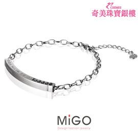 ~奇美珠寶~~MIGO~心動  ~珠寶白鋼男款手鍊 情人節 生日 聖誕節