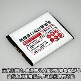 Zikom Z850/MashiMaro M777/ Sagem my501x/MUCH C288/LT666/高容量電池