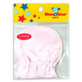 聖哥嬰兒護手套( NS-3893 )