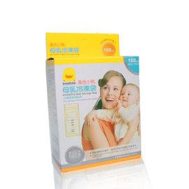黃色小鴨母乳冷凍袋160ml (GT-88145)