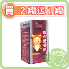~康寶婦嬰~panda 第 PS版 乳鐵蛋白綜合營養素 300公克^(買2送1^)
