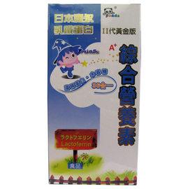 森永Panda 第2代 36合一綜合營養素 粉末 嚼錠買一罐送一罐
