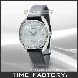 ~時間工廠~ 正品 CK Calvin Klein 太陽紋面盤點鑽 腕錶 K9123126