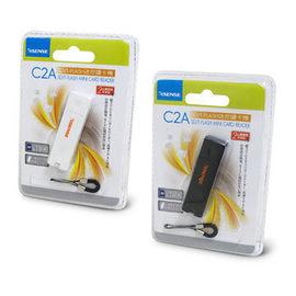 ~手機吊飾超迷你尺寸 支援SDXC  SDHC 高容量記憶卡~ Esense 逸盛 C2A
