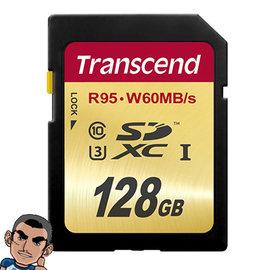 創見 Transcend 128GB 128G Class 10 U3 SDXC 633X