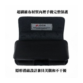 ◆知名品牌 COSE◆ASUS PadFone 2  A68/ASUS PadFone2  A68  手機真皮腰掛皮套