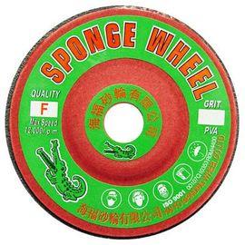 鱷魚牌 平面海棉砂輪片4英吋★研磨時具有柔軟彈性及光澤★多種規格提供選擇