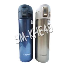 【象印】《ZOJIRUSHI》0.48L◆不銹鋼內膽◆ONE TOUCH真空保溫杯/瓶《SM-KHE48/SMKHE48》
