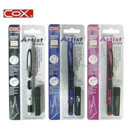 COX D~1160B 自動筆型圓規