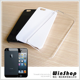 【winshop】B1407 iphone5素面手機保護殼/手機螢幕殼超薄殼水晶殼保護套保護殼可客製化印製