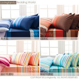 ~戀家小舖~純棉雙人加大床包鋪棉兩用被套組^(8色^)C01~AAC315