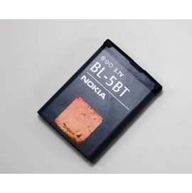 Nokia BL-5BT 原廠電池(密封)適用 2600C/2608/7510S/N75 870MAH 3.7V