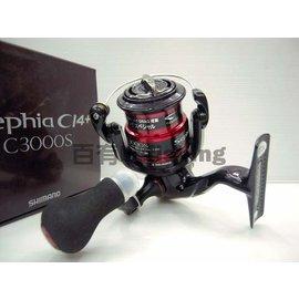 ◎百有釣具◎SHIMANO SEPHIA CI4+   軟絲路亞捲線器 C3000S型/ C3000HGS型