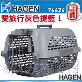 Hagen愛犬Dog it 愛旅行提籃大型~L號~^(灰色 76626^),外出籠^(赫根