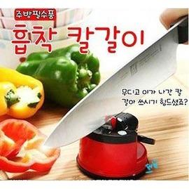 TV熱賣 強力吸盤式廚房鎢鋼小型磨刀器 ◇/家用廚房鎢鋼磨刀器磨刀石