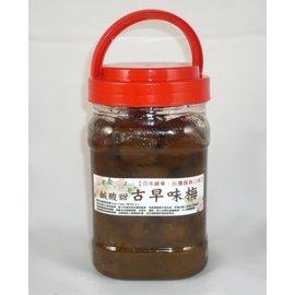 最 gt 百年峰華養生茶館~ 凍頂烏龍茶梅~盒裝 200元 斤 茶葉增量 茶香超濃