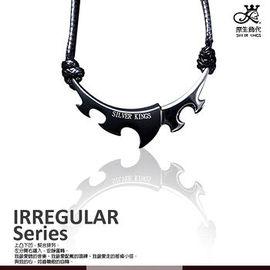 ~奇美珠寶~~原生飾代SilverKings~~自轉齒輪~黑白雙色~ 細膩美國黑牛皮繩
