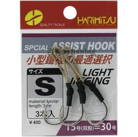 ◎百有釣具◎HARIMITSU 小型鐵板鉤 規格S號/M號/L號