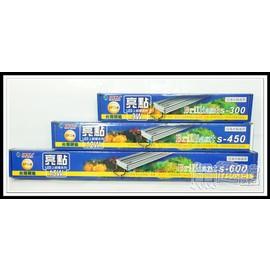 ~藍海水族~ HEXA 燈具 1.5尺12W LED 節能燈 S450型 ^~高功率 3W