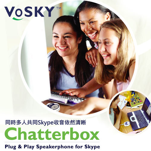 actiontec VoSKY Chatterbox Skype多功能商務會議電話 圖示介紹1