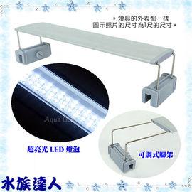 【水族達人】水族先生Mr.Aqua《MA2超亮光LED燈2尺.D-MR-323》安規認證